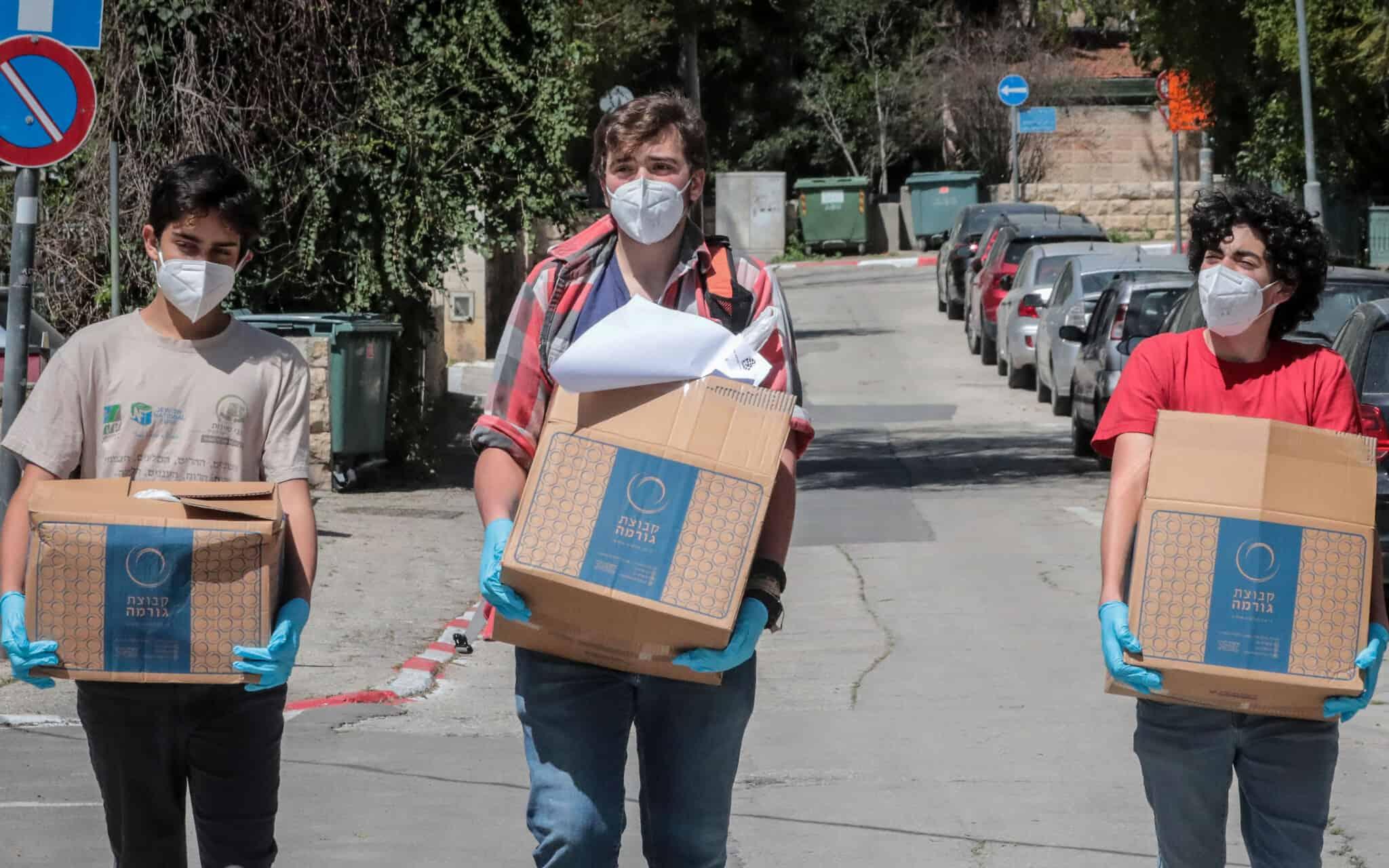 מתנדבי הקורונה בירושלים (צילום: יוסי זמיר פלאש 90)