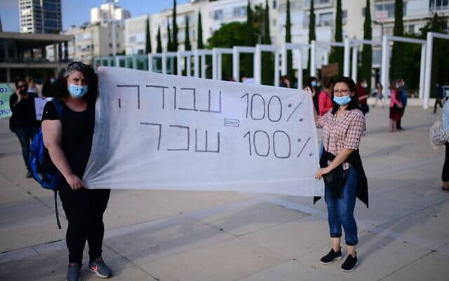 הפגנה בכיכר הבימה על פגיעה בזכויות המורים. אפריל 2020 (צילום: Tomer Neuberg/Flash90)
