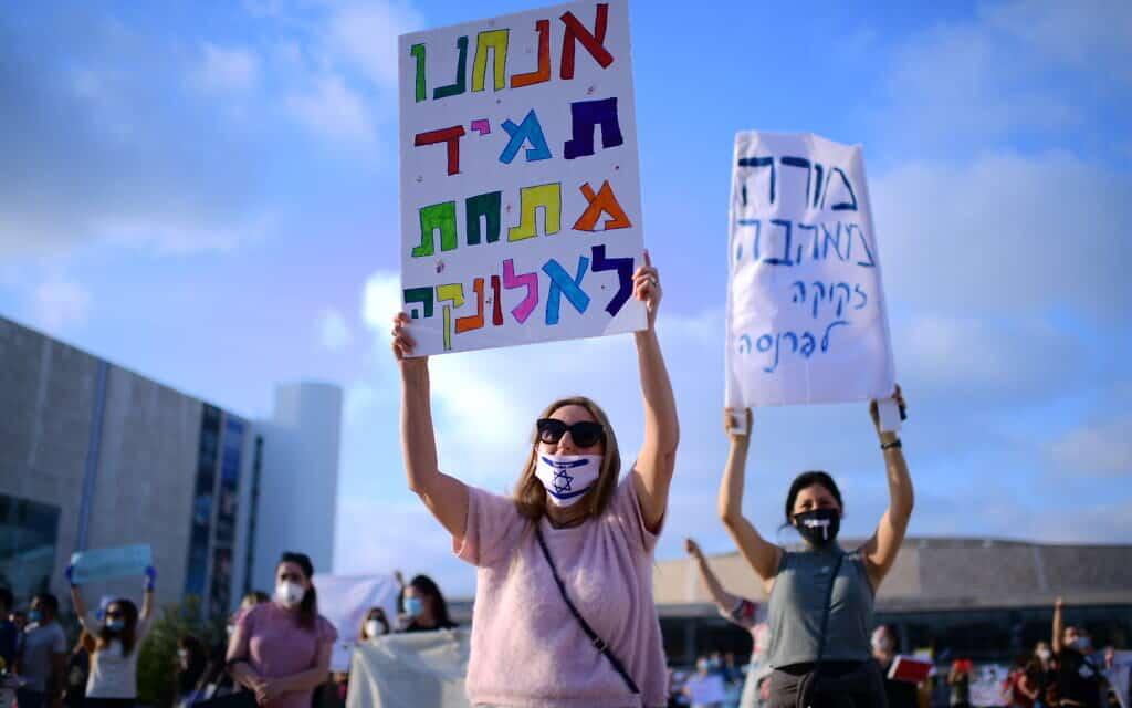 הפגנת מורים בכיכר הבימה נגד הפגיעה בזכויותיהם אפריל 2020 (צילום: Tomer Neuberg/Flash90)