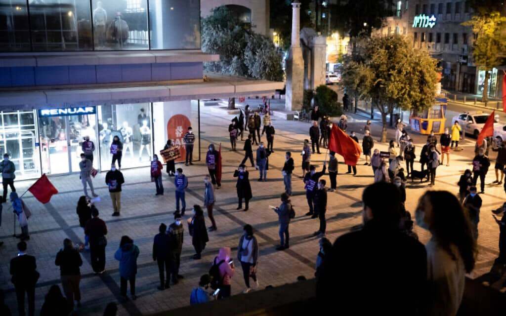 הפגנת העצמאים והשכירים, ירושלים (צילום: Flash90/יונתן זינדל)