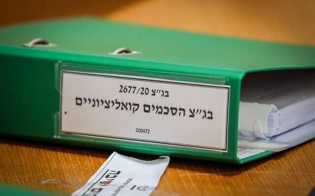 בית המשפט העליון דן בעתירות נגד ההסכם הקואליציוני בין מפלגת כחול לבן לליכוד. 4 במאי 2020 (צילום: Oren Ben Hakoon/POOL)
