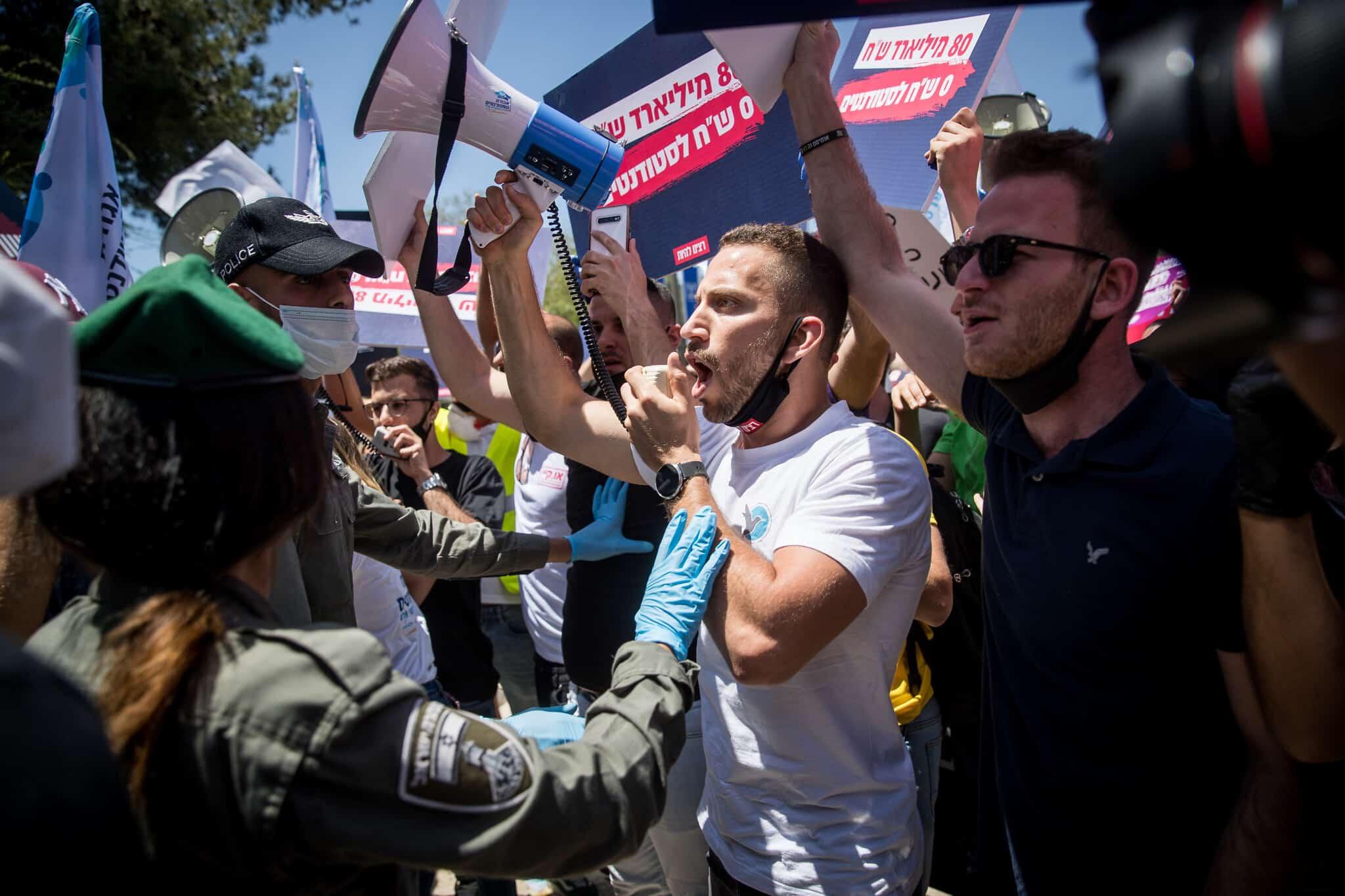 אילוסטרציה, מחאת סטודנטים נפגעי משבר הקורונה בירושלים (צילום: Yonatan Sindel/Flash90)