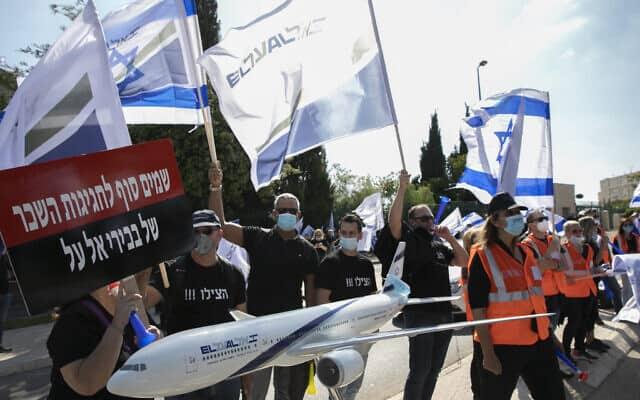 מחאה נגד כוונת אל על לפטר עובדים. מאי 2020 (צילום: Olivier Fitoussi/Flash90)