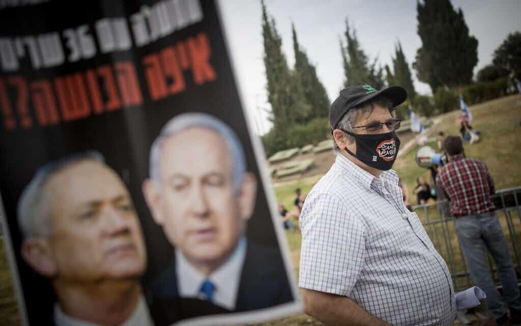 .מחאה נגד השחיתות (צילום: Yonatan Sindel/Flash90)