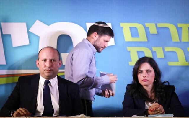 שקד (מימין), סמוטריץ' ובנט במסיבת העיתונאים שערכו בירושלים, הערב (צילום: יונתן זינדל, פלאש 90)