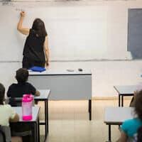 כיתת לימוד, ארכיון; למצולמים אין קשר לדיווח (צילום: יונתן זינדל, פלאש 90)