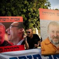 הפגנת תומכי נתניהו נגד מערכת המשפט (צילום: Yonatan Sindel/Flash90)