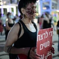 הפגנה נגד רצח נשים, כיכר הבימה תל אביב (צילום: Flash90/תומר נויברג)