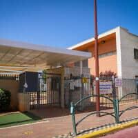 בית ספר, ארכיון; אין קשר בין המקום המצולם לדיווח (צילום: יוסי אלוני, פלאש 90)