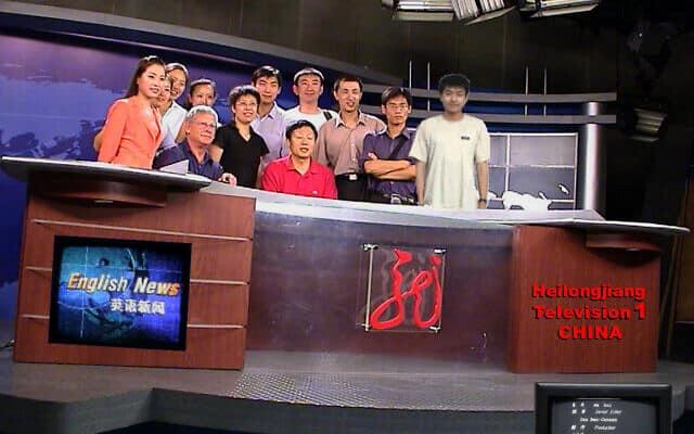 פרופ´ דן בן-כנען בדיון מערכת במרכז הטלוויזיה של המחוז (צילום: צילום Harbin Daily)