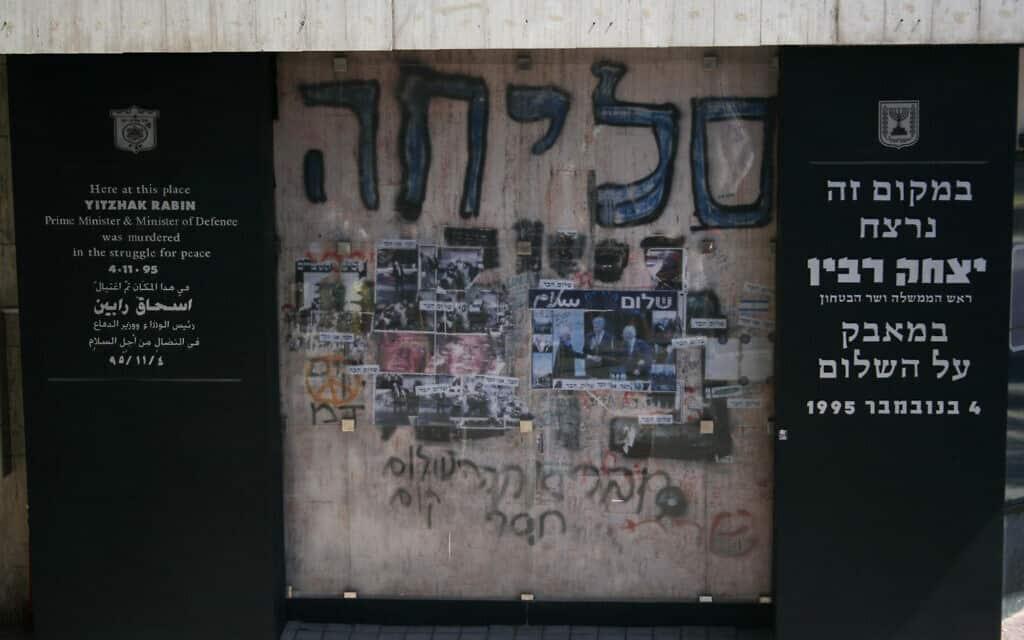 קיר גרפיטי לזכר רבין בתל אביב (צילום: Melanie-Fidler-Flash90)