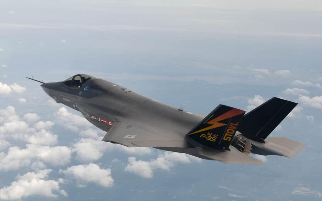 מטוס החמקן, F-35 (צילום: Liz Kaszynski / Flash 90)