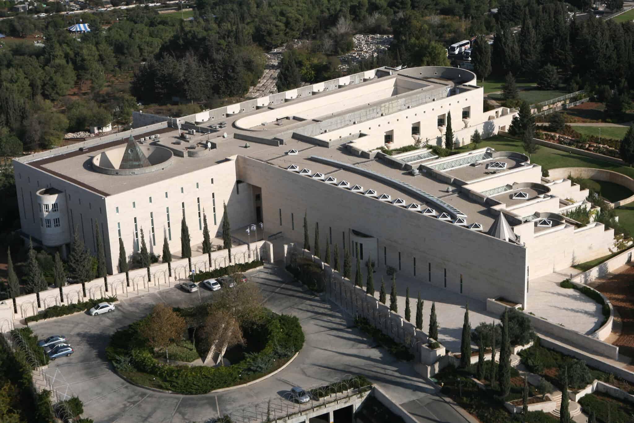 בית המשפט העליון בירושלים (צילום: יוסי זמיר/פלאש90)