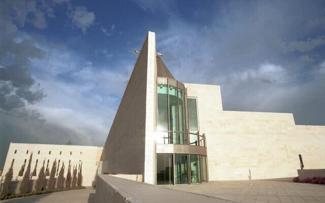 בית המשפט העליון בירושלים (צילום: פלאש90)