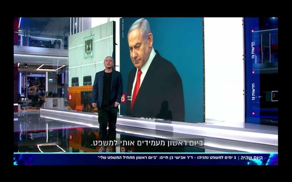 אבישי בן חיים, צילום מסך מערוץ 13