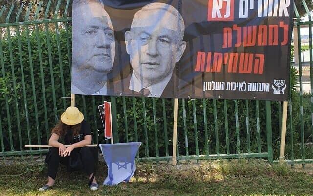 """הפגנות במקביל לדיוני בג""""ץ (צילום: ליאור כהן)"""