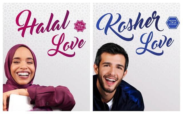 פרסומת לשוקולד אפטארלד הכשר וחלאל (צילום: באדיבות נדיה דוקאלי)