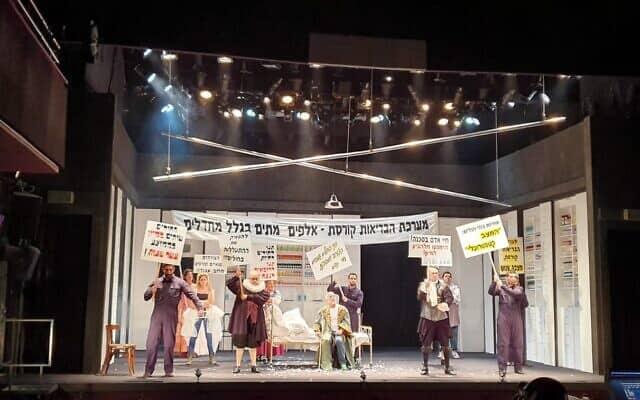 """ההצגה """"החולה המדומה"""" בבימוי אילן רונן, תיאטרון הבימה, 2019 (צילום: סבטלנה ברגר)"""