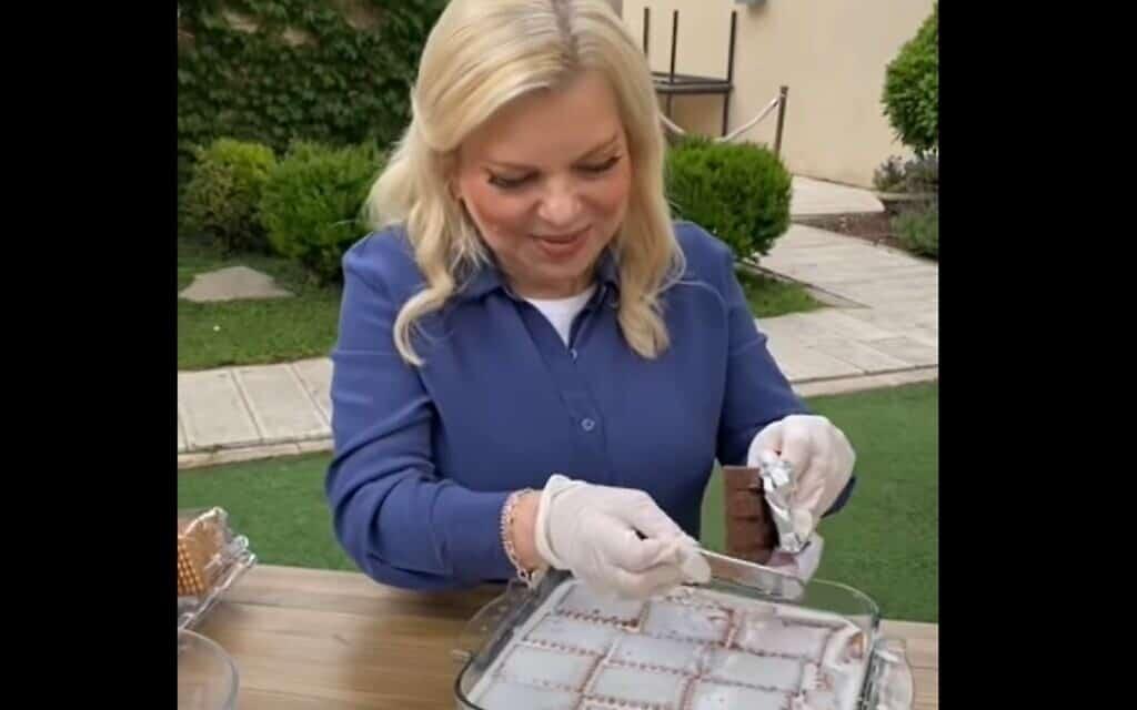 עוגת הביסקוויטים של שרה נתניהו, צילום מסך