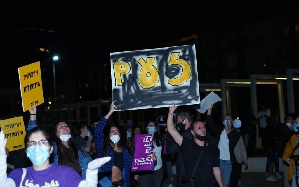 תמונות מהפגנת הסטודנטים (צילום: צילום: אור רוזנברג)