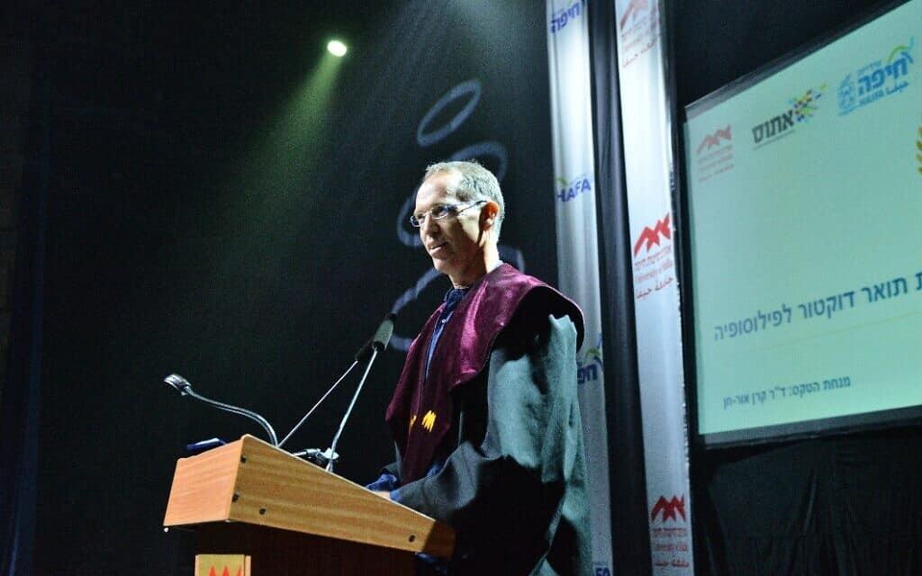 הנאום של יוסף זוהר בטקס קבלת תואר הדוקטור באוניברסיטת חיפה, 2018 (צילום: דן גושן)