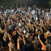 הפגנה נגד מעצרו של אמיר השכל ונגד השחיתות השלטונית מול בית ראש הממשלה בירושלים, 27 ביוני 2020 (צילום: מחאת הדגלים השחורים)