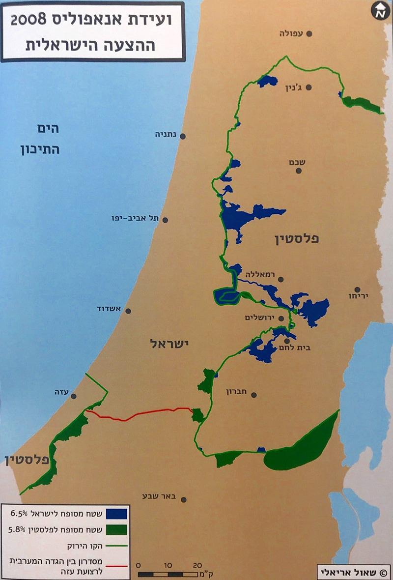 מפה 2: ועידת אנאפוליס 2008 ההצעה הישראלית (צילום: שאול אריאלי)