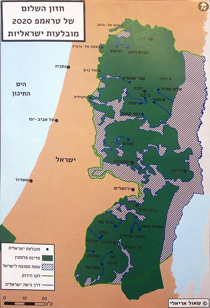 מפה 3 – חזון השלום של טראמפ 2020 – מובלעות ישראליות (צילום: שאול אריאלי)