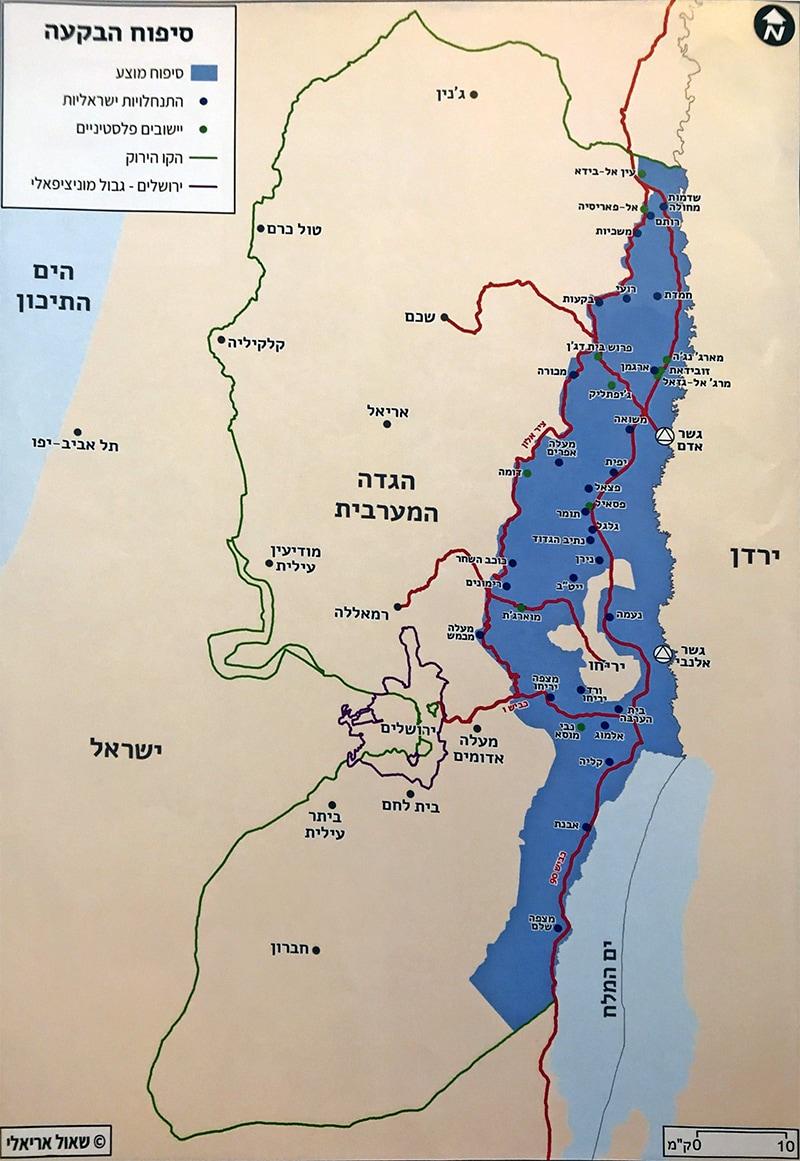 מפה 4 – סיפוח הבקעה לפי תוכנית נתניהו מספטמבר 2019 (צילום: שאול אריאלי)