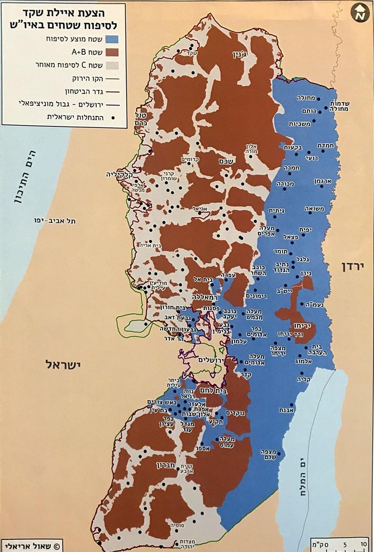 מפה 5: הצעת איילת שקד לסיפוח שטחים ביהודה ושומרון (צילום: שאול אריאלי)