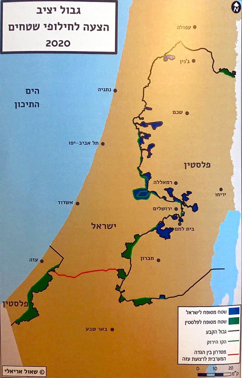 מפה 6: גבול יציב הצעה לחילופי שטחים 2020 (צילום: שאול אריאלי)