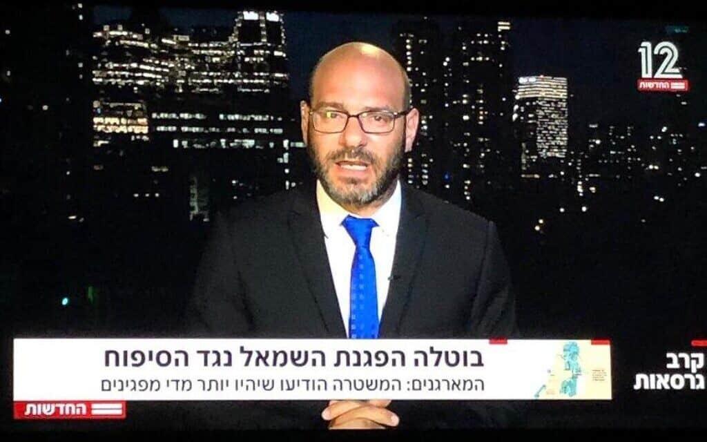 דיווח בערוץ 12, יומיים לפני ההפגנה המתוכננת נגד הסיפוח ב-6.6.2020 בכיכר רבין, צילום מסך