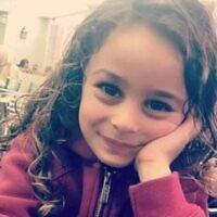 רפיף קרעין בת ה-4 שנהרגה מכדור תועה