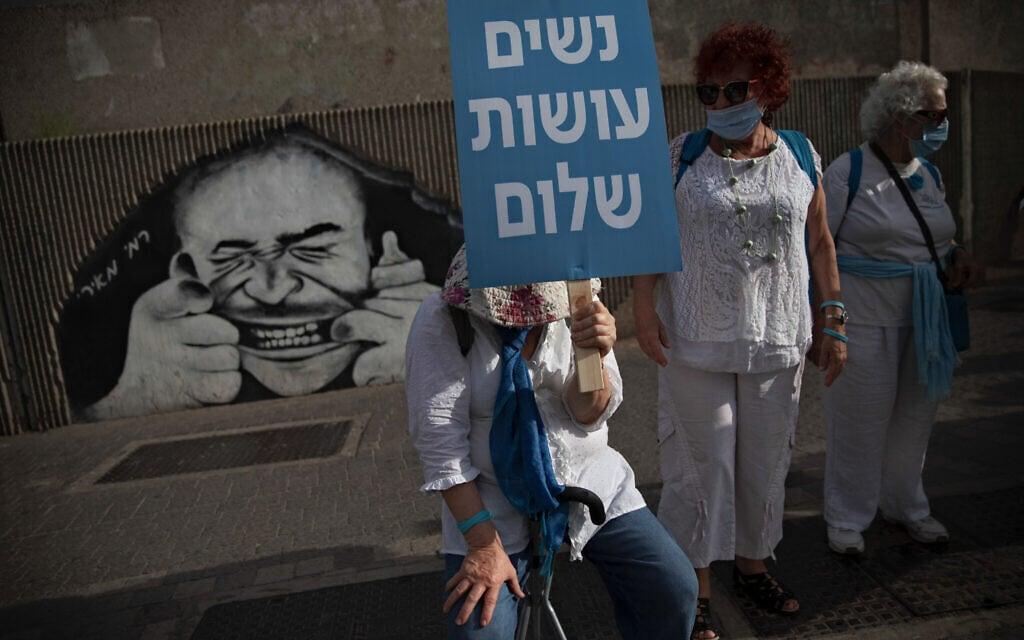 מחאה חברתית בישראל, יוני 2020 (צילום: AP Photo/Oded Balilty)