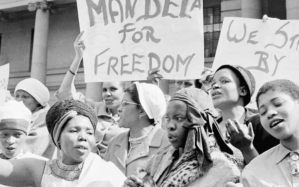 הפגנת תמיכה בנלסון מנדלה, 1962 (צילום: AP Photo/Dennis Lee Royle)