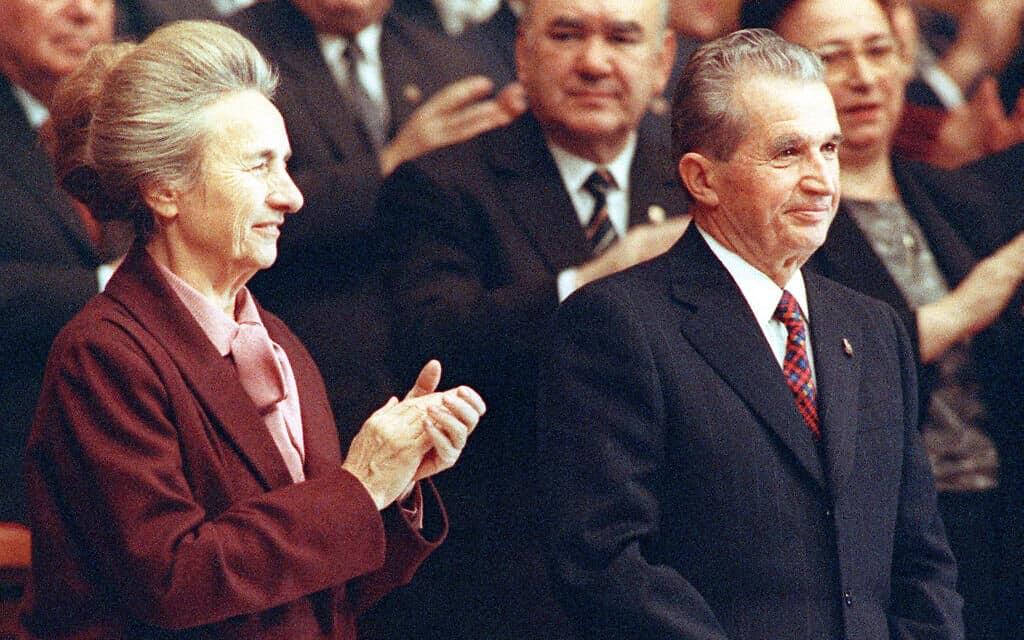 ניקולאה צ'אושסקו ורעייתו, 1989 (צילום: AP)