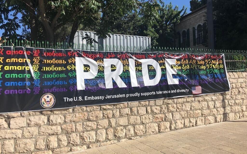 """שלט הגאווה על קיר הקונסוליה האמריקאית בירושלים (צילום: סיעת """"מאוחדים"""")"""