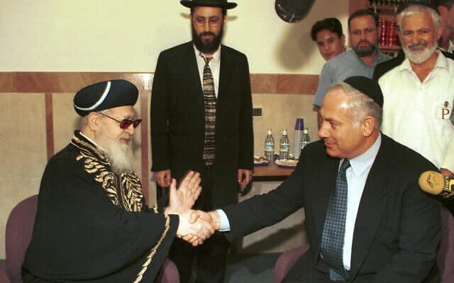 """בנימין נתניהו ומנהיגה הרוחני הראשון של ש""""ס, הרבה עובדיה יוסף, 1997 (צילום: פלאש 90)"""