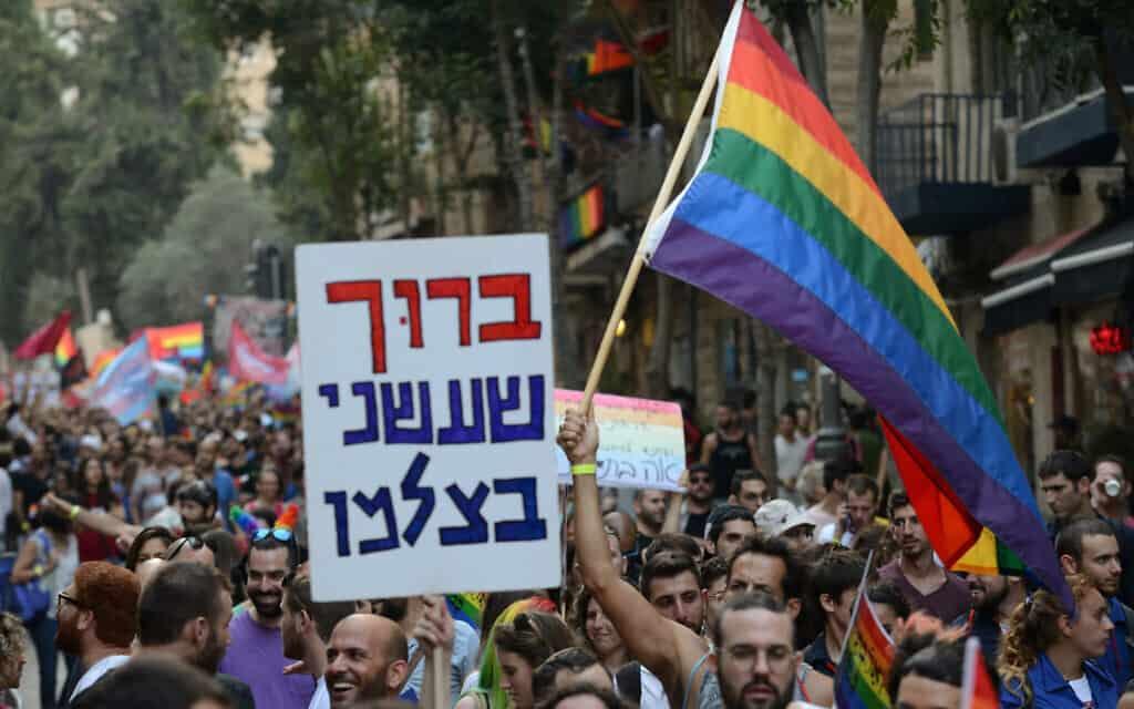 אילוסטרציה, מצעד הגאווה בירושלים, 2018 (צילום: Gili Yaari/Flash90)