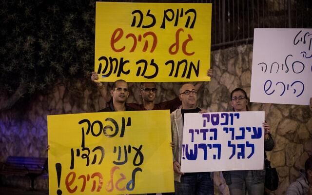 הפגנת תמיכה בגל הירש מול ביתו של פרקליט המדינה דאז שי ניצן, ב-20 באוקטובר 2018 (צילום: יונתן זינדל/פלאש90)