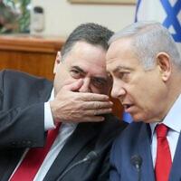 """ראש הממשלה בנימין נתניהו ושר האוצר ישראל כ""""ץ (צילום: Flash90)"""