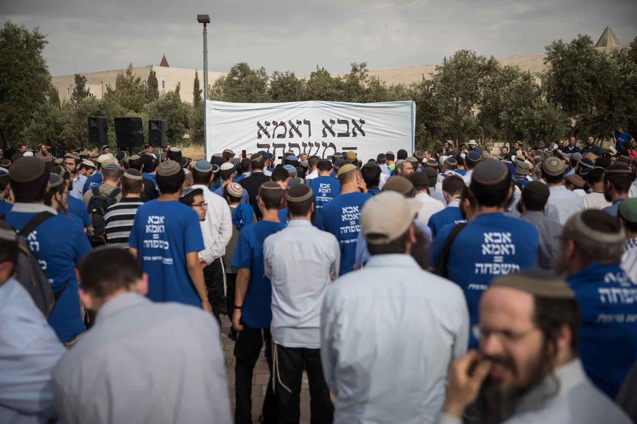 """הפגנה נגד זכויות להט""""ב בירושלים, 2019 (צילום: Hadas Parush/Flash90)"""