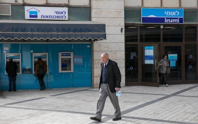 סניף של בנק לאומי בירושלים (צילום: אוליבייה פיטוסי, פלאש 90)