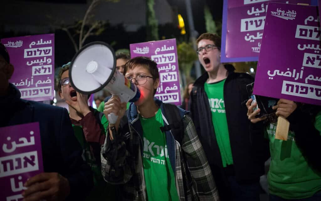 הפגנה נגד הסיפוח בתל אביב, פברואר 2020 (צילום: Miriam Alster/Flash90)