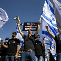 מחאת עובדי אל-על נגד תכנית הפיטורין של הנהלת אל-על בעקבות מגיפת הקורונה, מאי 2020 (צילום: Olivier Fitoussi/Flash90)