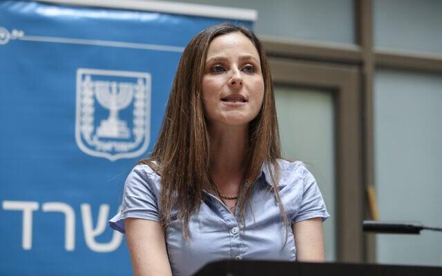 מירב כהן (צילום: פלאש 90)