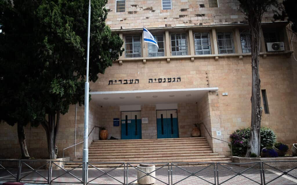 הגימנסיה העברית בשכונת רחביה בירושלים (צילום: יונתן זינדל/פלאש90)