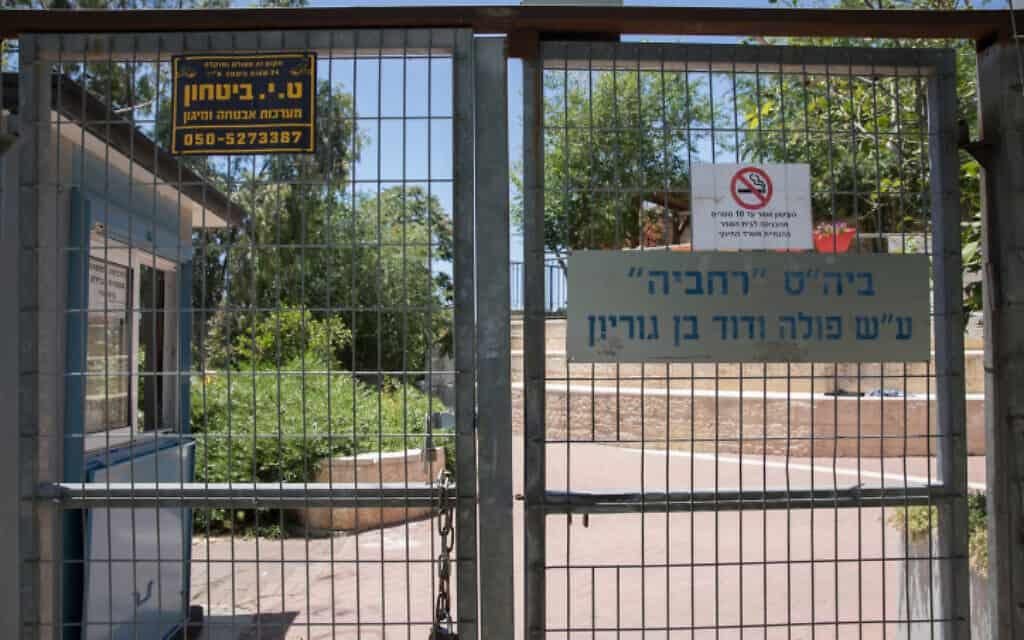 בית הספר פולה בן-גוריון בירושלים, 31 במאי 2020 (צילום: אוליבייה פיטוסי, פלאש 90)
