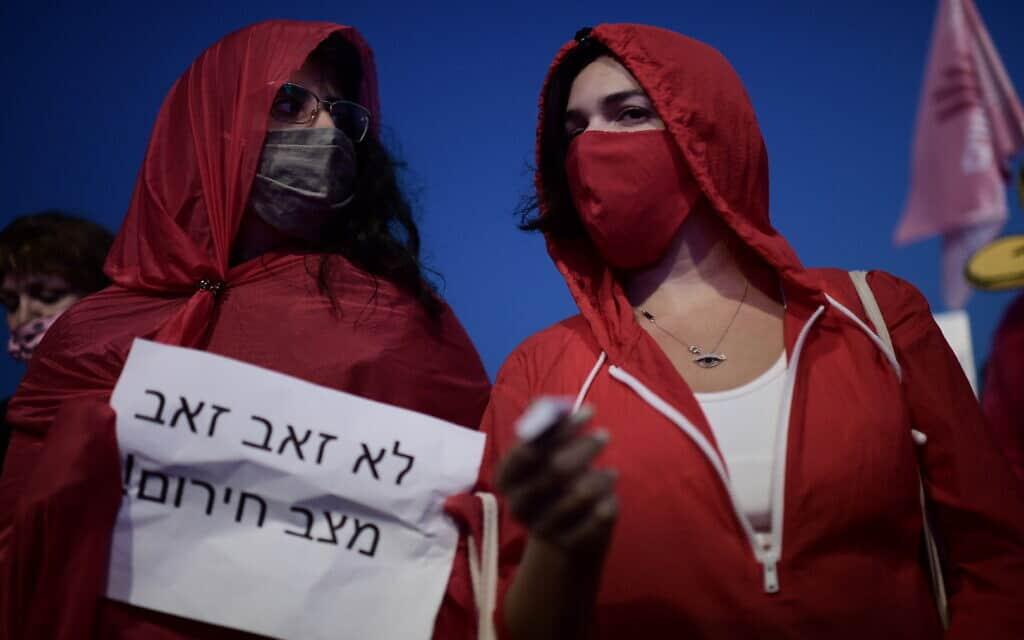 הפגנה נגד הטיפול באלימות כלפי נשים. יוני 2020 (צילום: Tomer Neuberg/Flash90)