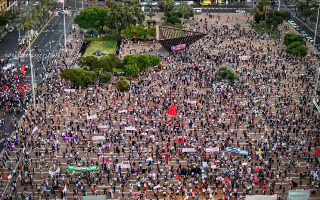 """הפגנה נגד סיפוח יו""""ש (צילום: Flash90/אבשלום ששוני)"""